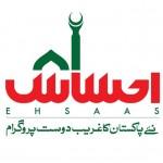 EHSAS Final