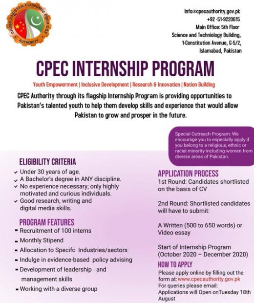 CPEC Internship Program Advertisement
