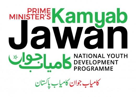Loan Application Process Under Kamyab Jawan Program Started Again