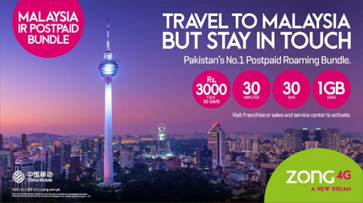 Zong 4G Launches A Unique International Roaming Bundle For Malaysia
