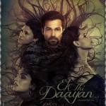 Ek Thi Daayan 2013 Movie Poster