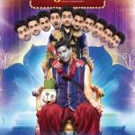 Nautanki Saala 2013 Movie Poster