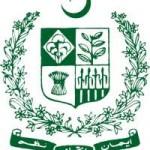 Govt of Pakistan Logo