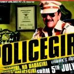 Policegiri Poster