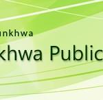 KPPSC Logo