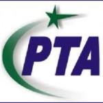 Pakistan Telecommunication Authority
