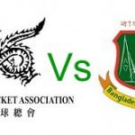 Ban vs HK T20 World Cup 2014