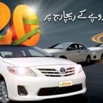 UFONE ShahCar Offer 2014