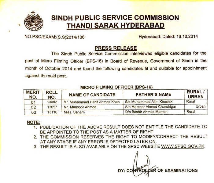 Micro Filming Officer Test Result 2014