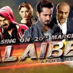 Jalaibee Pakistani Movie