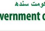 Sindh Province Schools Close on 03 Dec