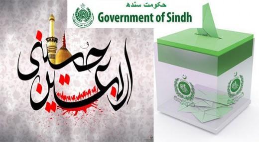 Sindh Govt. announces holidays on Chelum
