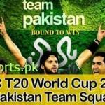 ICC T20 World Cup 2016 Pakistan Team Squad