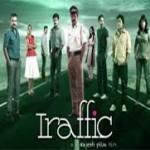 """Trailer of Bollywood Film """"Traffic"""""""