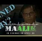 Movie Maalik Banned Across Pakistan