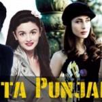 Film Udta Punjab