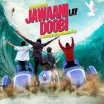 Jawaani-Lay-Doobi-2017-Full-Pakistani-Movie