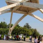 Qaid_Univ