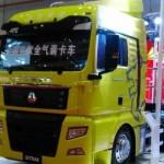 Dysin-Truck-e1488865539785