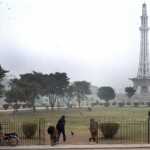 Lahore Plans Twin Towers in City