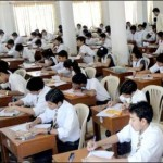 SIPLA Boycotts HSSC Exams BIEK Keeps Mum
