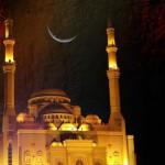 Sighting of Zil Hajj Moon