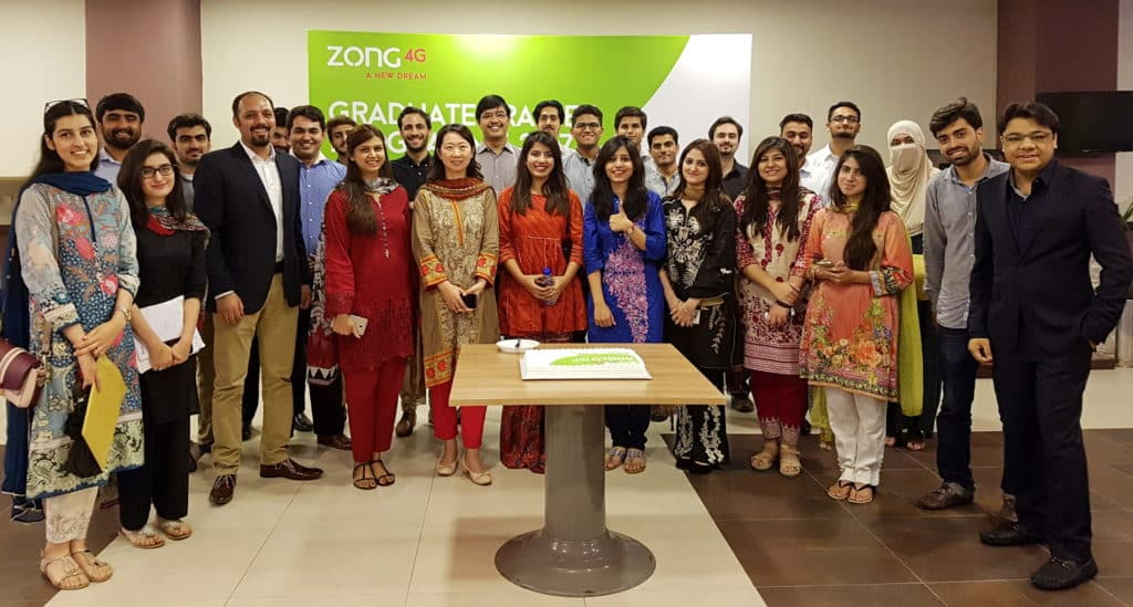 Introduction of young graduates in Zong's Trainee Program