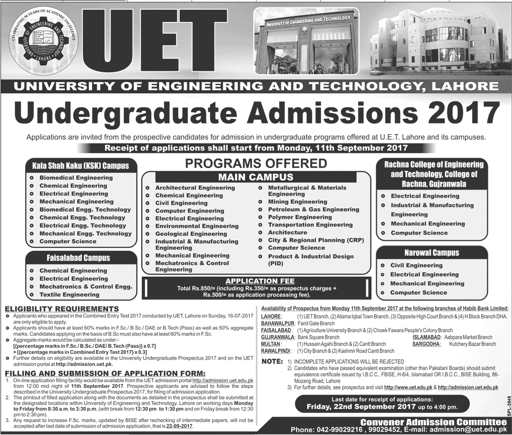 UET Narowal Undergraduate Admission 2017