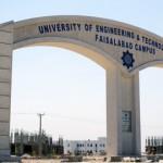 UET Faisalabad Undergraduate Admissions 2017