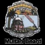 BISE-Multan-Board-Matric-Result