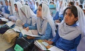 Pak District Education Ranking 2017