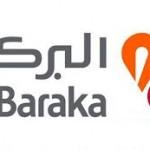 Al Baraka Bank Jobs 2018