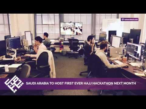 Hajj Hackathon 2