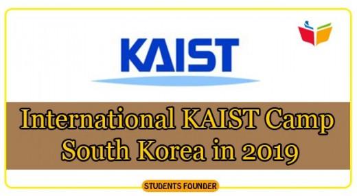2019 International KAIST Camp in South Korea