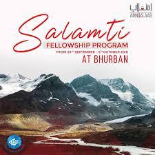 Salamti Fellowship Fully Funded Program