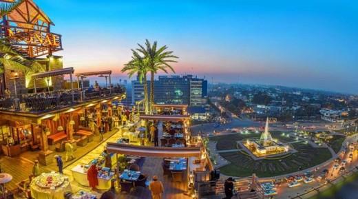 Lahore Smaer City