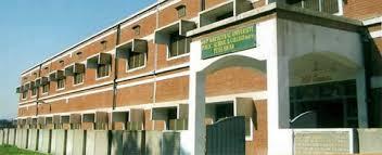 Jobs In Agriculture University Public School