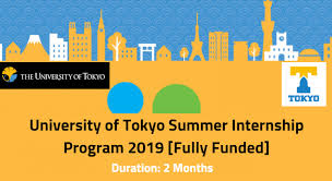 UTRIP Summer Internship in Japan