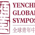 Yenching Global Symposium Conference