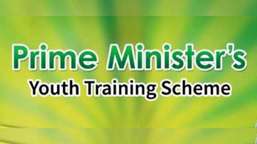 PM Training Scheme