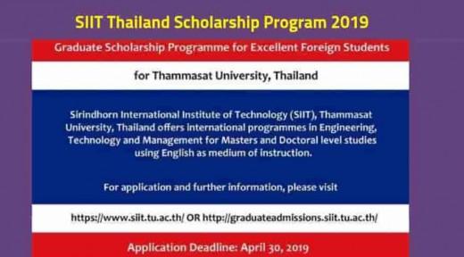 SIIT Scholarship 2019 in Thailand