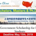 Shanghai Government Scholarship 2019-20