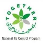 Provincial Tb Control Program