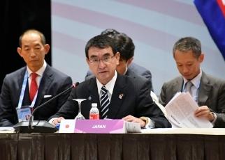 Japan Ambassador In pakistan
