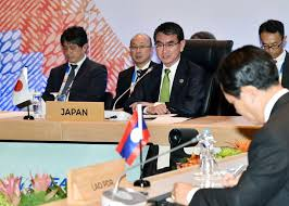 Japan Ambassador