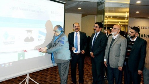 Digital Pakistan Internship Portal Launched