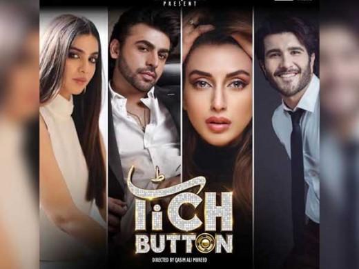 Tich Button Upcoming Pakistani Movie 2020