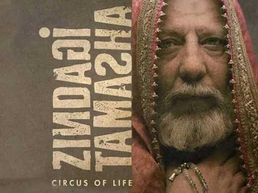 New Pakistani Movie Zindagi Tamasha