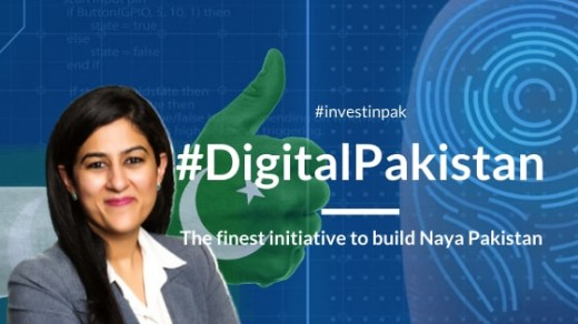Government Plans to Digitize Pakistan