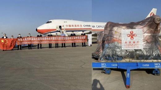 12,000 Corona Virus Kits Arrived From China